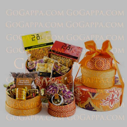 special treasures gift hamper tower