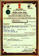 GIR certificate 1
