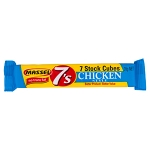 Massel 7's Chicken Cubes Small