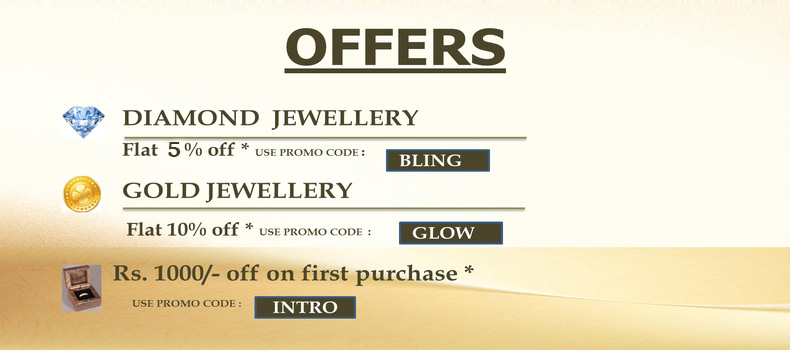 Haritika Jewellery Offers