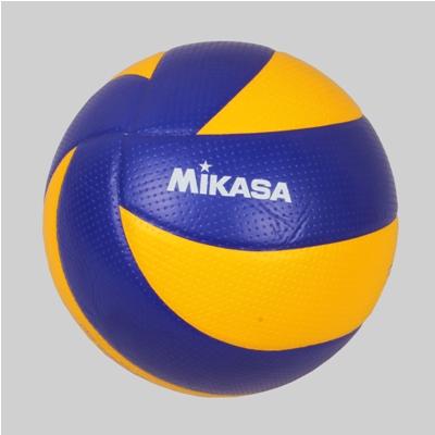 Mikasa MVA 300 Volleyball Ball