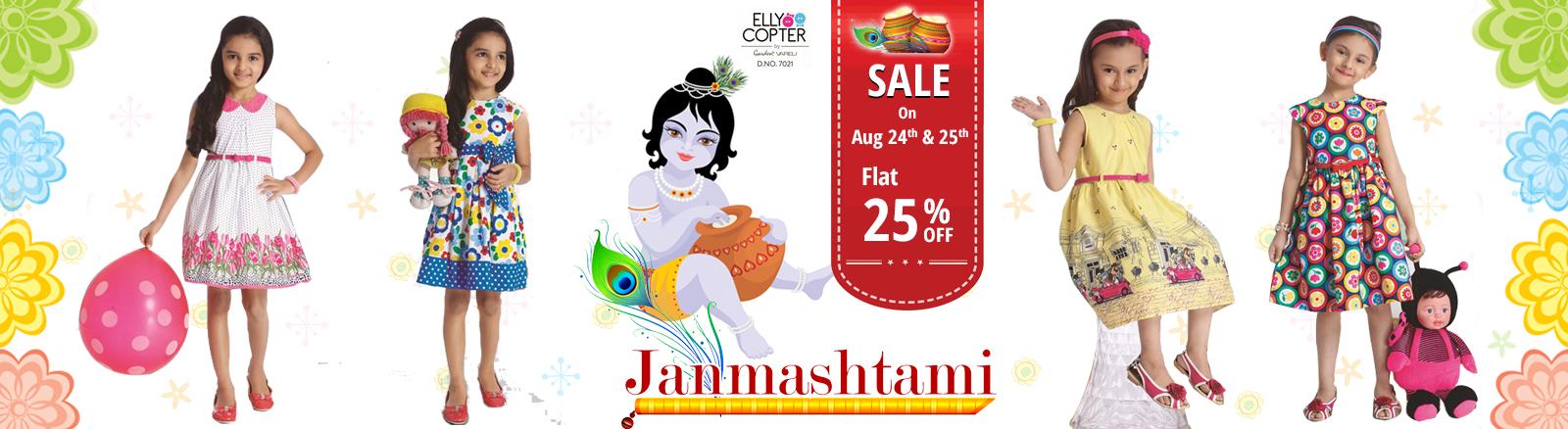 Krishnashtami Sale