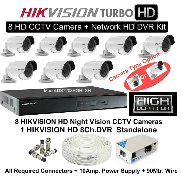 8 CCTV Cameras & DVR Kit,Hikvision,HD HIKVISION 8 CCTV Camera DVR Kit (With All Accessories and Wire)