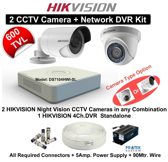 Hikvision Cctv Cameras Hikvision 2 Cctv Camera Dvr