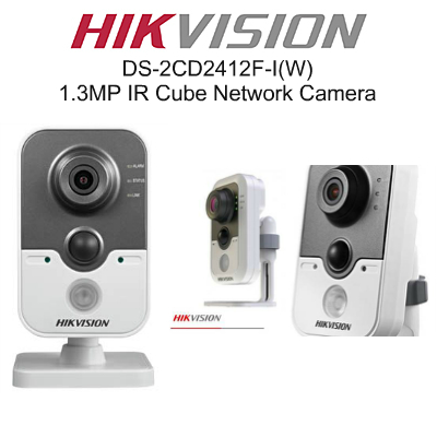 IP Cameras,Hikvision,HIKVISION 1.3MP IR Qube IP CCTV Camera
