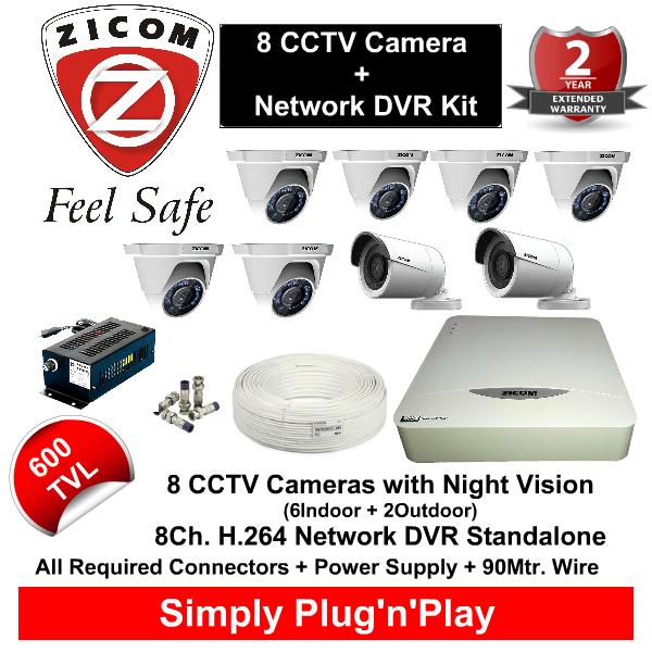 8 CCTV Cameras & DVR Kit,Zicom,ZICOM 8 CCTV Cameras (600TVL) with DVR Kit with All Accessories
