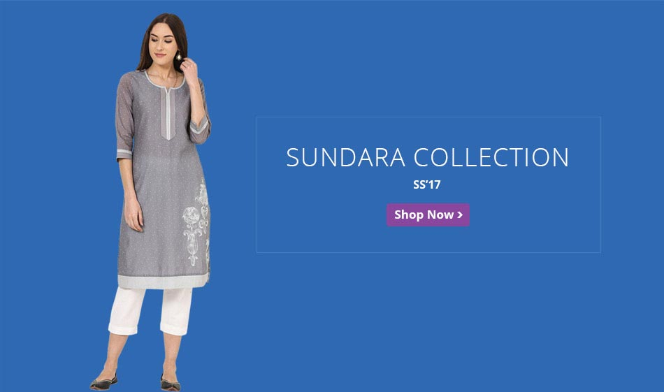 Sundara Collection