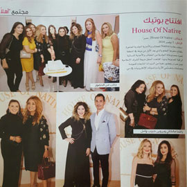 House of Native Launch in Ahlan