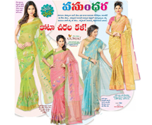 Summer special collection by Jubilee hill Kalanjali  Gorgeous pastel colors, delicate Pure zari kota sarees