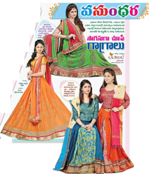 Kalanjali store to grab the refreshing colours all put together in one lehenga for a festive occassion