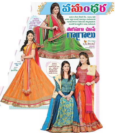 Kalanjali store to grab the refreshing colours all put together in one lehenga for a festive occassion.