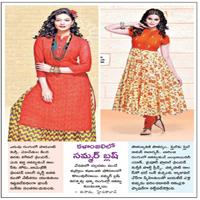 Geometrically designed long flared skirt with a kurta
