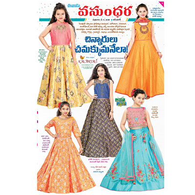 Kalanjali bring Kid's ethnic party wear Gown, Anarkali suits and Ghagra for every occasion