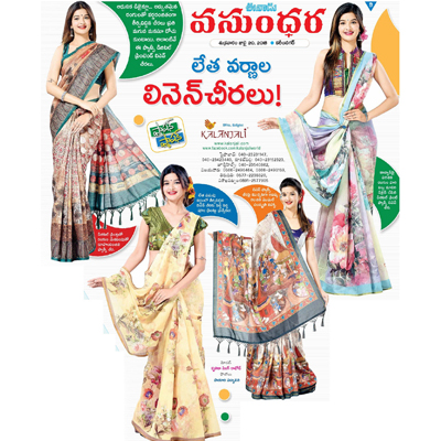 Kalanjali present vintage floral prints, linen saree collection.