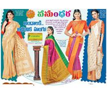 Enchanting Vrishabha Collection