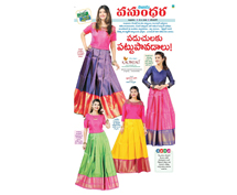 Kalanjali bring kanchivaram silk pavadas for your youngsters