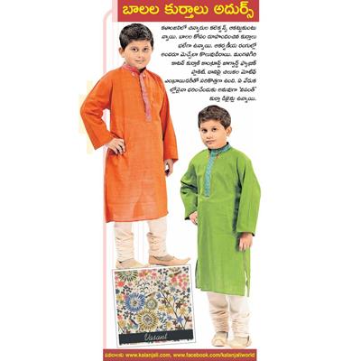 Mangalgiri  hand loom cotton boys vasant kurtis