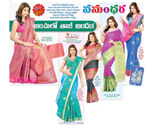 Kalanjali bring fusion of traditional and contemporary antique designs in Banarasi Bailu sarees