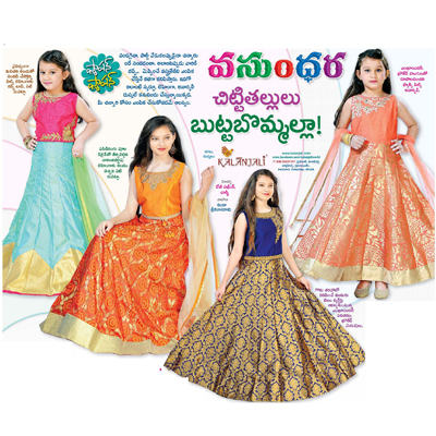 Kid's special party and festive wear designer garments from kalanjali...