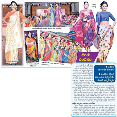 kalanjali fashion show on the occasion of first anniversary celebrations of The Global 100 Sarees Pact Group