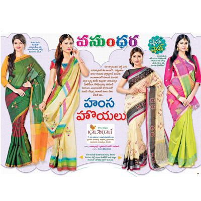 Alluring Silk cotton sarees in beautiful shades