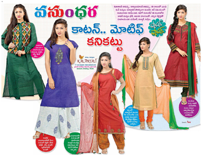 collection of attires, comfortable and Stylish in mangalgiri fabric