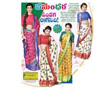 Vrishabha collection