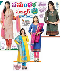 Handloom Collection for festive season