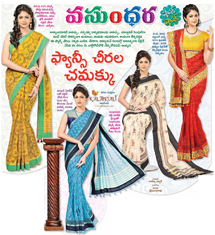 Kalanjali latest collection of fancy casual wear sarees...