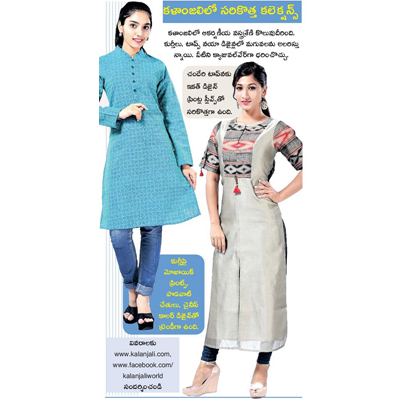 Kalanjali Brings Jharokha Collection