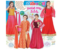 Brisah bring gorgeous and stylish kid's garment for this Christmas.r