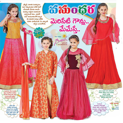 Brisah bring gorgeous and stylish kid's garment for this Christmas..