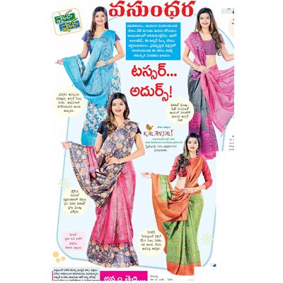 Tussar saree look classy!