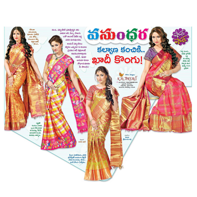 Kalanjali bring you unique/magnificent designer gold brocade kachivaram silk sarees..