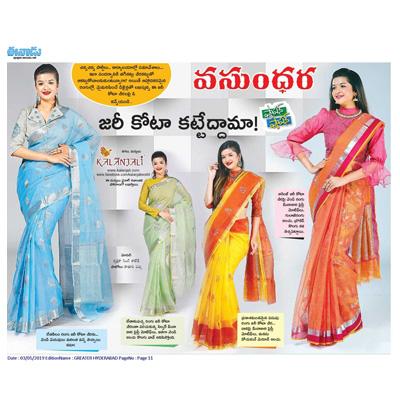 Summer Special Kota silk saree look classy