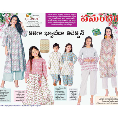Kalanjali Brings Khwabeeda Collection