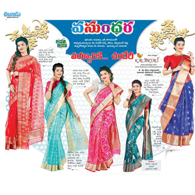 Party & Festive wear Chanderi Silk Sarees by Kalanjali