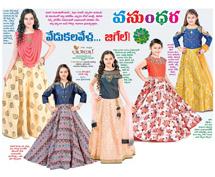 Navrathi Fest!
