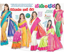 Lustre of Linen, the comfort of kadhi, enjoy the opulence of silk with the new collection of classic linen/kadhi silk sarees brought to you by Kalanjali