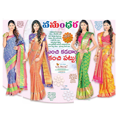 Splendid wedding  brocade pattu sarees collection from KP Kalanjali
