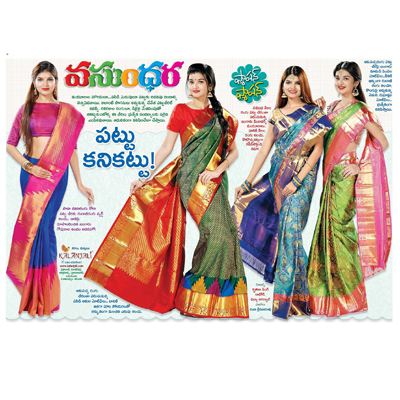 Kalanjali bring in a new season with true elegance pattu sarees