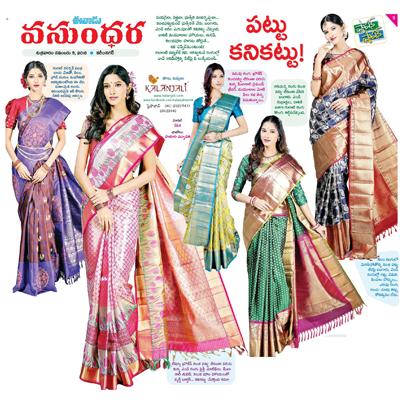 Kalanjali bring Kanjivaram silk sarees in fold, silver combination variety