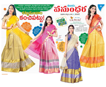 A unique ethnic kanchipattu brocade pavada shine in style