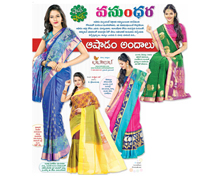 Kalanjali bring you this  Ashadam season with true elegance Simple hand woven sico and silk saree in vibrant colors with gorgeous designs....