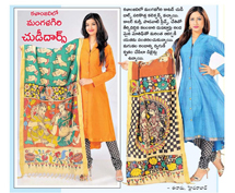 Beautiful Mangalgiri stylised chudidar set with hand painted kalamkari dupatta