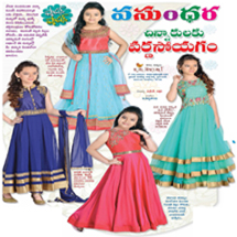 Gorgeous new kid's wear collection