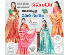 Look resplendent in kanchipattu saree by Jubilee Hills Kalanjali...