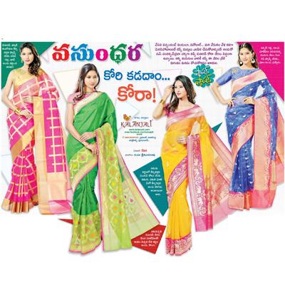 Adding a contemporary touch to Banarasi kora silk sarees by kalanjali