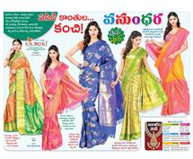 Ravishing designer pattu sarees from Vizag Kalanjali..