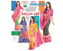 Kalanjali bring latest gorgeous handloom Ikat silk saree...